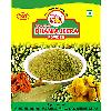 Fine Ground Dhania/ Jeera Powder