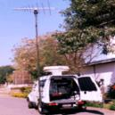 Mobile Radio Surveillance And Monitoring System