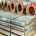 Stainless Steel Sheet/ Plate