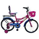 Bike for Children with U-Shape Mudguards