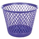 Total Body Perforated Basket