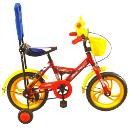 Bicycle With Back Support For Kids
