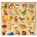 Alphabet Animal Puzzle Tray