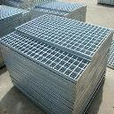 Fire Retardant Electro Forged Gratings