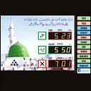 Sallah Time Indicator For Home