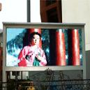 Outdoor LED Display with Multiplied File Format