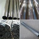 Corrosion & Abrasion Proof Cold Rolled Steel Tube