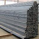 High Tensile Mild Steel Channel