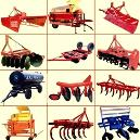 Compact Designed Agricultural Plough