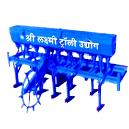 Agricultural Seed Drill Machine
