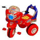 Red Coloured Tricycle For Children