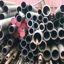 Commercial Purpose Hydraulic Tubes