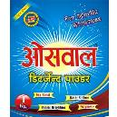 Detergent Powder With Anti-Greying Agent
