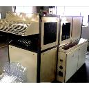 Automatic Vacuum Forming Machine With Online Sharing System