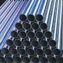 High Tensile Carbon Steel Pipes