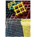Industrial Purpose Fibreglass Moulded Grating