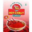 Fine Ground Red Chilli Powder