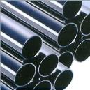 Mild Steel Made Pipes