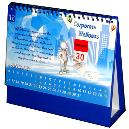 Promotional Purpose Table Calendar