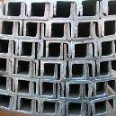 Industrial Mild Steel Channel