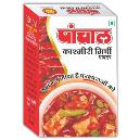 Natural Flavoured Red Chilli Powder