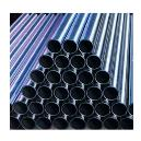 Carbon Steel Industrial Pipe