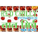 Hygienically Processed Red Chilli Powder