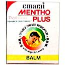 Pain Relief Balm