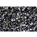 Industrial Grade Coal Mineral