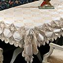 Table Cover With Designer Edges
