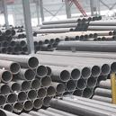Carbon Alloy Steel Made Tube And Pipe