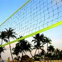 HDPE Twisted and Braided Volleyball Competition Net