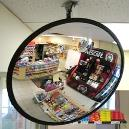 Convex Mirror With Steel Back