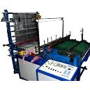 Industrial Grade Side Sealing Machine