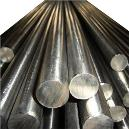 Stainless Steel Made Bar