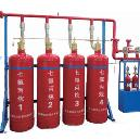 Gas Automatic Fire Extinguisher