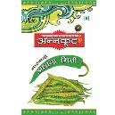 Hygienically Packed Athana Mirchi