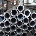 Alloy Steel Seamless Pipes And Tubes