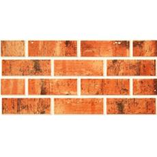 Ceramic Wall Tiles In Brick Elevation Design Suppliers and