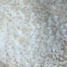 Hygienically Packed Broken Rice