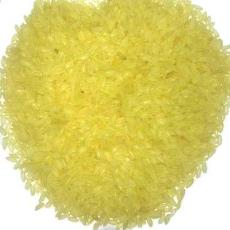 Hygienically Packed Boiled Rice