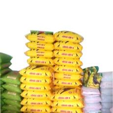 Hygienically Packed Idly Rice