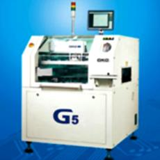 Ac Servo Motor Controlled Fully Automatic In-Line Printer