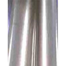 Mill Finished Stainless Steel Sheet