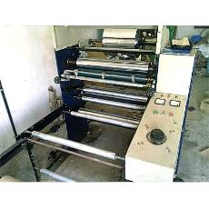 Paper Slitting Machine For Packaging Industry