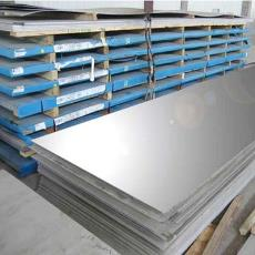 Corrosion Resistant Stainless Steel Plate