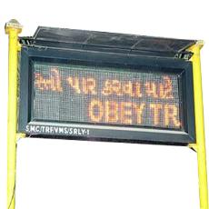 Variable Type Message Sign