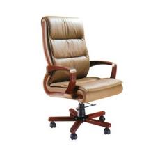 Chair With Arm And Backrest