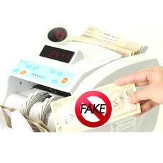 Fake Note Detecting Machine