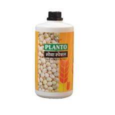 Agrochemical For Soyabean Crop